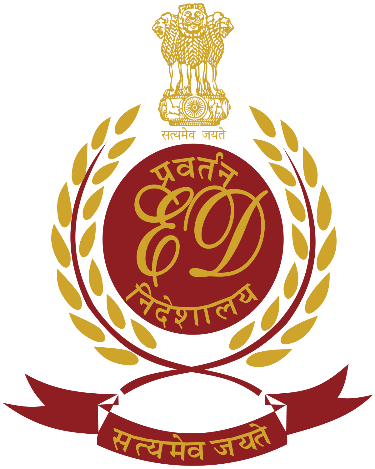The Directorate of Enforcement