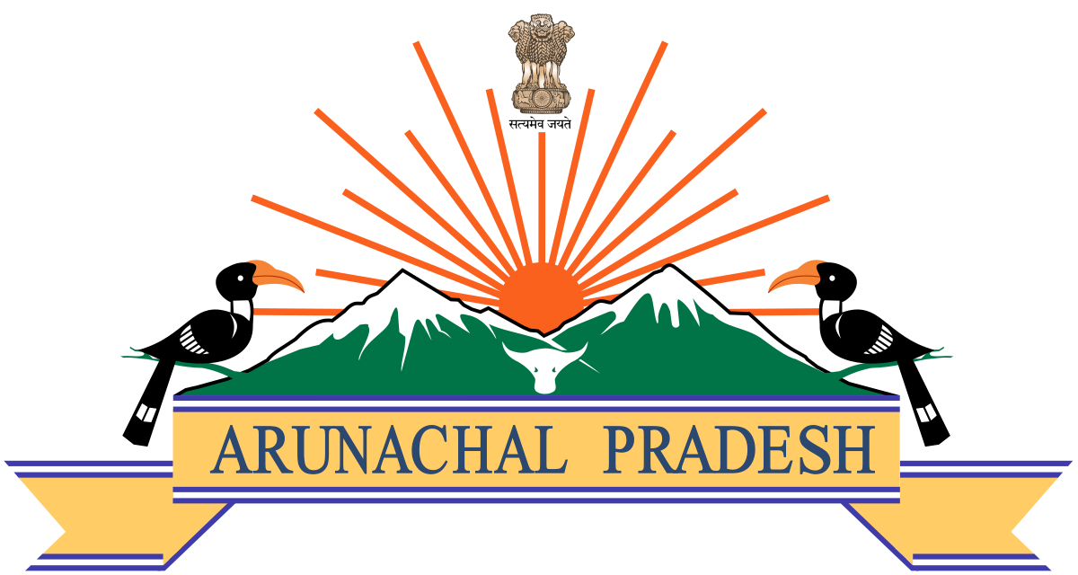 State Forest Department: Arunachal Pradesh